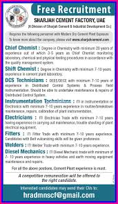 free recruitment for sharjah cement factory uae gulf jobs for