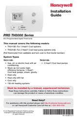 honeywell pro th3210d manuals