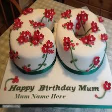Birthday Cake Name Editor For Sister The Best Cake 2017