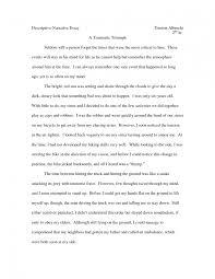 cover letter essay narrative example narrative essay example