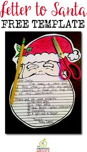 template for santa letter letter to santa free printable template