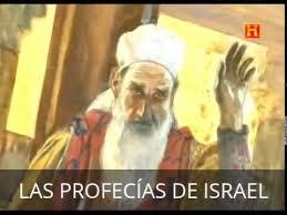 profecias cristianas para el 2016 documental las ultimas profecías de israel 2016 profecias fin del
