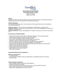 Apple Retail Resume Assembly Line Worker Resume Free Resume Example And Writing Download