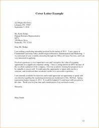 cover letters for internships sle internship cover letter musiccityspiritsandcocktail