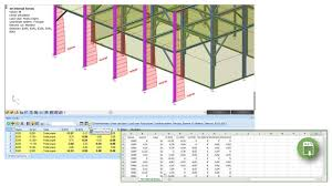 scia engineer structural analysis and design software