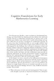 3 cognitive foundations for early mathematics learning