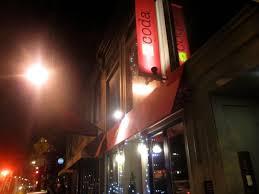 Urban Bar And Kitchen - coda bar and kitchen back bay boston u2013 bakingmehungry