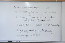 peer court california teachers association