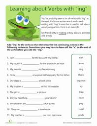 subjects u0026 verbs get along lesson plan education com
