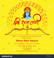 Meaning Of Invitation Card Marathi Wedding Invitation Card Style With Shree Ram Background