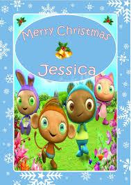 personalised waybuloo christmas card