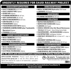 lexus jobs dubai urgently required for saudi railway project gulf jobs for malayalees