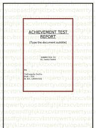 gray oral reading test sample report final achievement test report educational assessment statistics