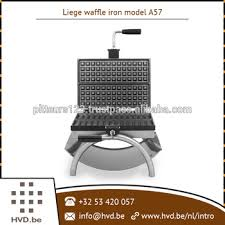design liege new design top quality liege iron waffle baking oven view waffle
