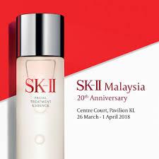 Sk Ii sk ii malaysia home