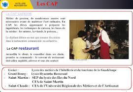 cap cuisine onisep hôtellerie restauration 17 septembre 2013 forum des métiers de l