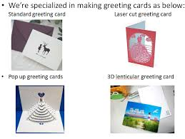 make 3d cards 3d pop up snow globe cards china