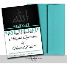 save the date cards wedding modern muslim save the date cards save the date