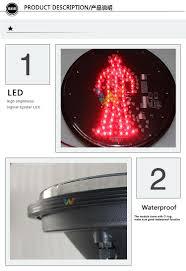 Solar Power Traffic Lights by New Design High Brightness 300mm Red Pedestrian Light Trafffic