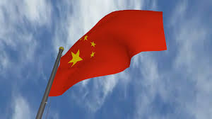 Chineses Flag Snappygoat Com Free Public Domain Images Snappygoat Com China