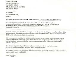 Loan Outstanding Letter icici bank complaints