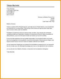 modele lettre de motivation femme de chambre 11 lettre de motivation menage lettre administrative