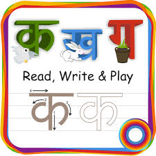 language learning apps abc alphabet phonics for ipad and iphone