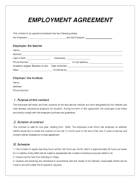 loan repayment contract free template free lined writing paper