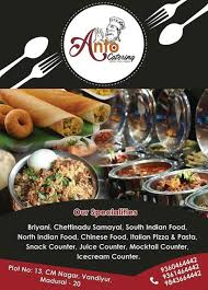 best non veg buffet catering anto catering services 9843664442