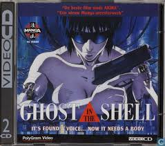 film ghost muziek ghost in the shell vcd video cd catawiki