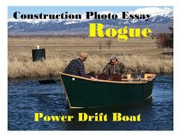 spira international inc rogue drift boat