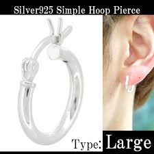 types of earrings for men shinjuku gin no kura rakuten global market simple hoop