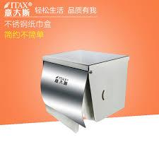 Bathroom Parts Suppliers Toilet Paper Dispenser Parts Source Quality Toilet Paper Dispenser