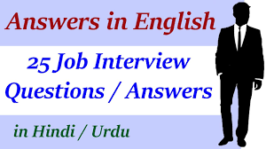 top job interview questions and answers in english through hindi
