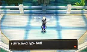 sun and moon guide how to get type null and cosmog