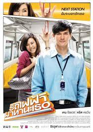 film blu thailand download film thailand bangkok traffic love story subtitle indonesia