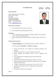 network admin resume sample resume for ccna resume for your job application ccna sample resume ccna resume sample waqas ahmad daar kungshamra ciscoccna cisco certified network engineer