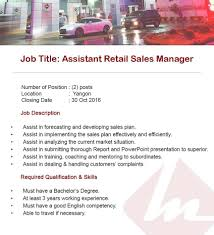 Tax Assistant Job Description Max Energy Myanmar Linkedin
