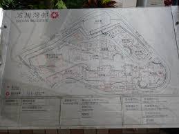 dsc floor plan file hk aberdeen 石排灣邨 shek pai wan estate floorplan april 2016