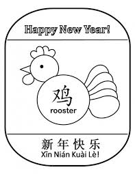Make Lunar New Year Decorations by 71 Best Crafts For Year Of The Rooster Printable Chinese New Year