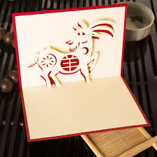 custom new year cards buy twelve lunar new year of the 3d three dimensional greeting cards