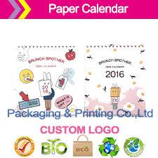 Desk Calendar Custom Compare Prices On Desk Calendar Custom Online Shopping Buy Low