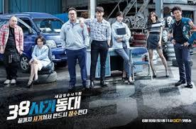 sinopsis 38 task force drama terbaru korea pinterest drama