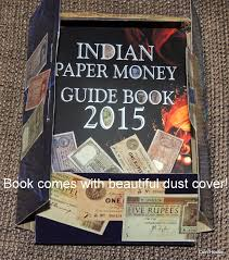 coin house indian paper money guide book 2015 with dust cover