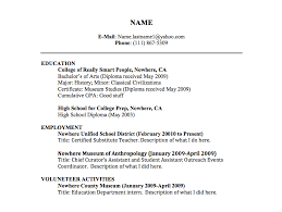 whats a good resume name resume ideas