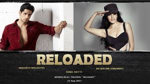 Seeking Song In Trailer Reloaded Details Cast Details Release Date