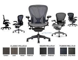 herman miller aeron home office chair ergonomic seating aeron
