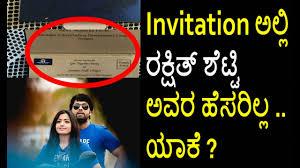 The Invitation Card Rakshith Shetty Name Missing On The Invitation Card Rakshith