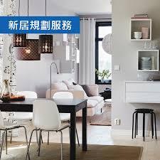 Ikea Interior Designer by Home Ikea