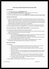 How To Write A Government Resume How To Write Your Resume For A Government Job